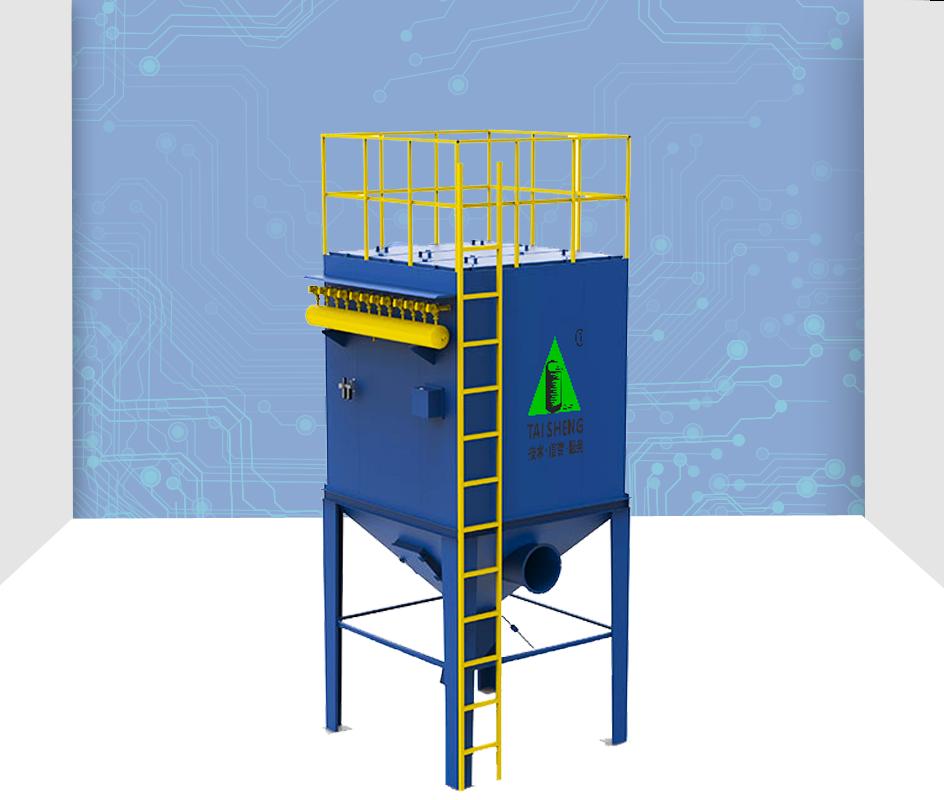 TSMC脉冲布袋式除尘器
